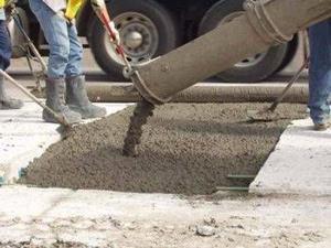 Масса бетона